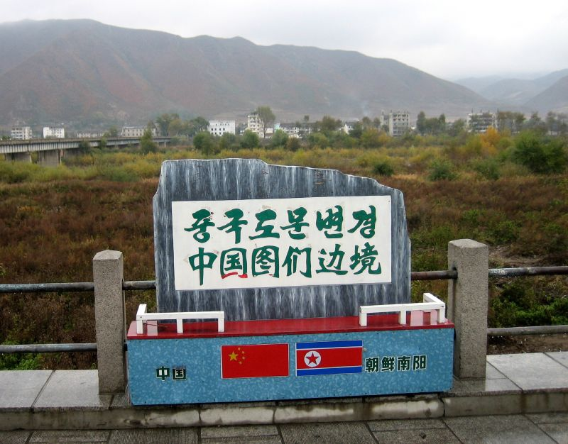 china north korea 中朝邊境(圖/Prince Roy/CC BY 2.0)