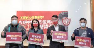 台灣基進召開記者會強調資安消費意識的重要性,呼籲各界注意中國透過各類設備,盜竊台灣民眾的個人資訊。 (圖/台灣基進提供)