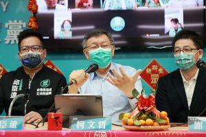 台灣民眾黨主席柯文哲昨(17)日澄清不是寄生國會,而是支援國會。圖/中央社。