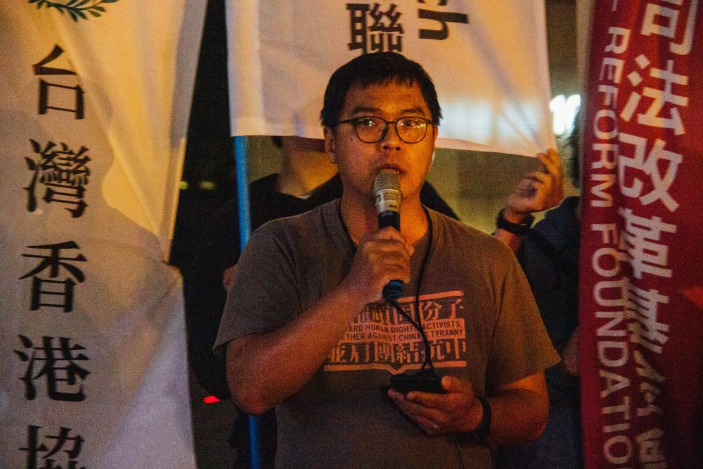 台灣人權促進會秘書長施逸翔