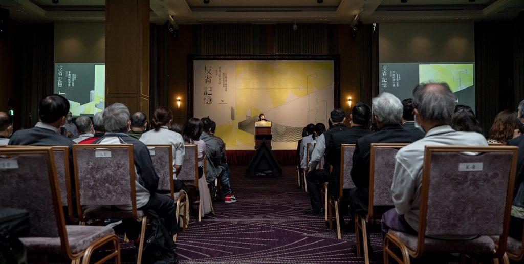 總統出席「平復司法不法之第五至七波刑事有罪判決撤銷公告儀式」 Official Photo by Wang Yu Ching / Office of the President