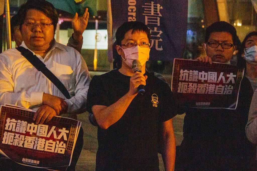 在台港人、香港民間人權陣線前副召集人黃奕武