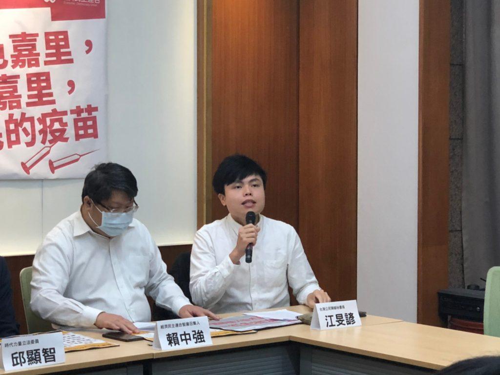 台灣公民陣線秘書長江旻諺揭露,嘉里集團與中共政商關係非常密切。 (圖/經濟民主連合提供)