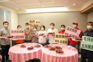 周春米立委偕同業者召開記者會,強調萬巒豬腳都是使用台灣豬,要求李德維道歉。 (圖/周春米臉書)