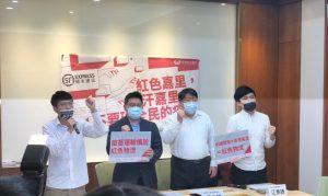 經濟民主連合與立法委員邱顯智共同召開記者會,訴求「紅色嘉里、血汗嘉里不要碰台灣全民的疫苗」-1