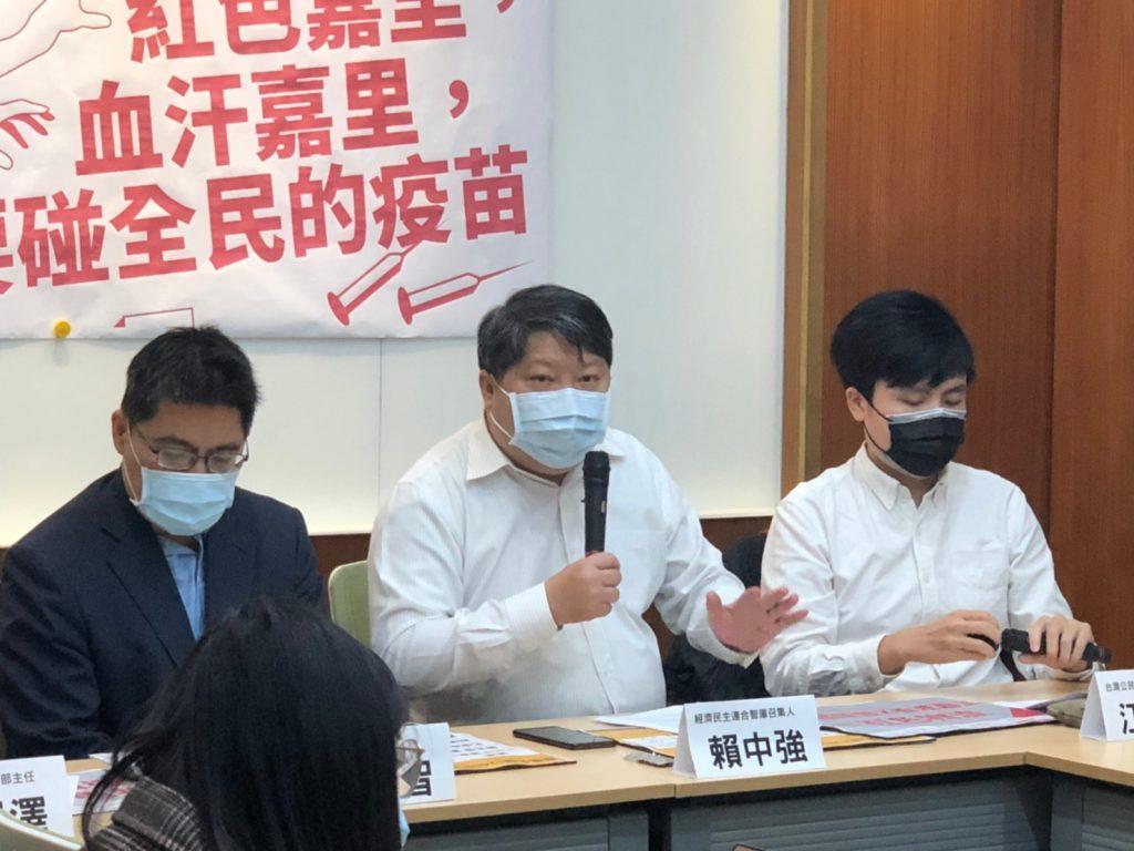 經濟民主連合智庫召集人賴中強表示,投審會應調查嘉里投資公司有無違法事實。 (圖/經濟民主連合提供)