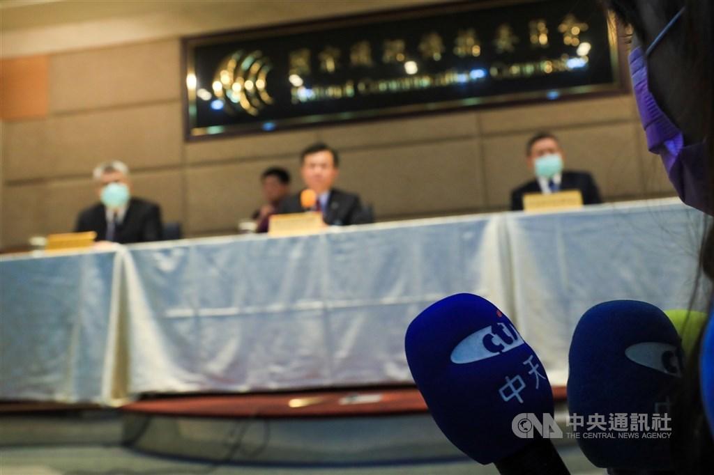 NCC 3日表示,中天電視台旗下中天綜合台的確在日前申請營運計畫變更,規劃增加播出早中晚三節新聞,各1小時,將依法審查。(中央社檔案照片)