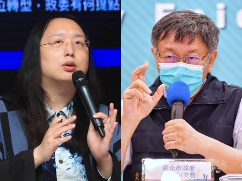 台北市長柯文哲(右)11日表示,疫苗預約接種平台來不及做好。協助平台設計的行政院政務委員唐鳳(左)辦公室晚間指出,疫苗預約設計已完成。(中央社檔案照片)