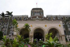 圖為司法院大樓。(中央社檔案照片)