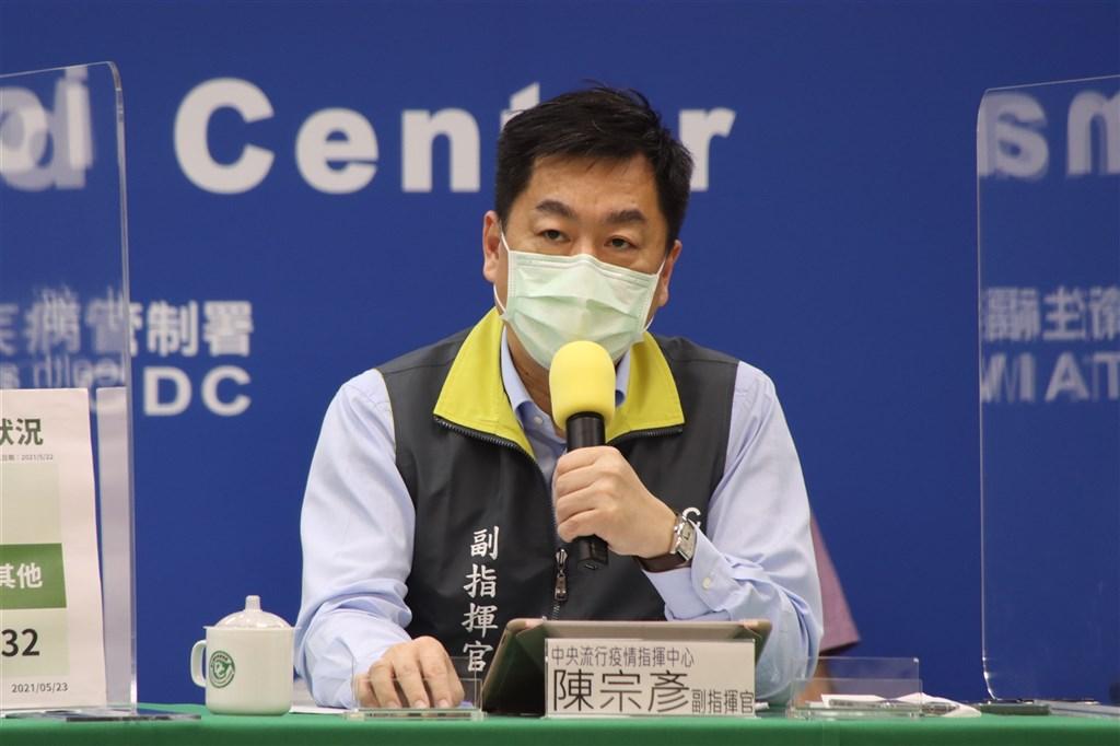 內政部次長陳宗彥,每天於早上開設記者會,針對疫情相關之假訊息,統一作出澄清與回應。 (圖/中央社)