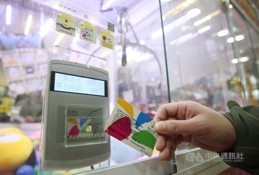 投審會於去(2020)年允許蝦皮購物進軍電子支付,經民連提醒,此舉恐怕讓中資滲入台灣。(中央社檔案照片)
