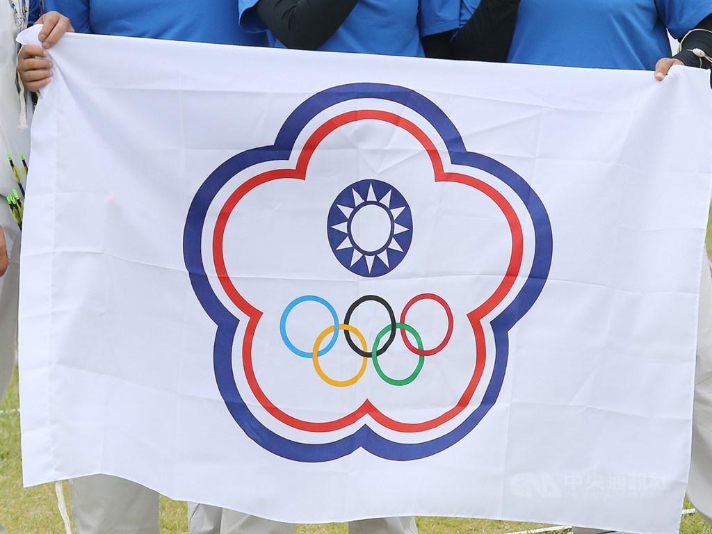 中華奧會應對於2018年東奧正名公投保持中立立場,但公投前卻率員至國家運動訓練中心發動受訓選手連署簽名表態不支持公投案,明顯且直接影響民眾的公投意向。圖為中華奧會旗。(中央社檔案照片)