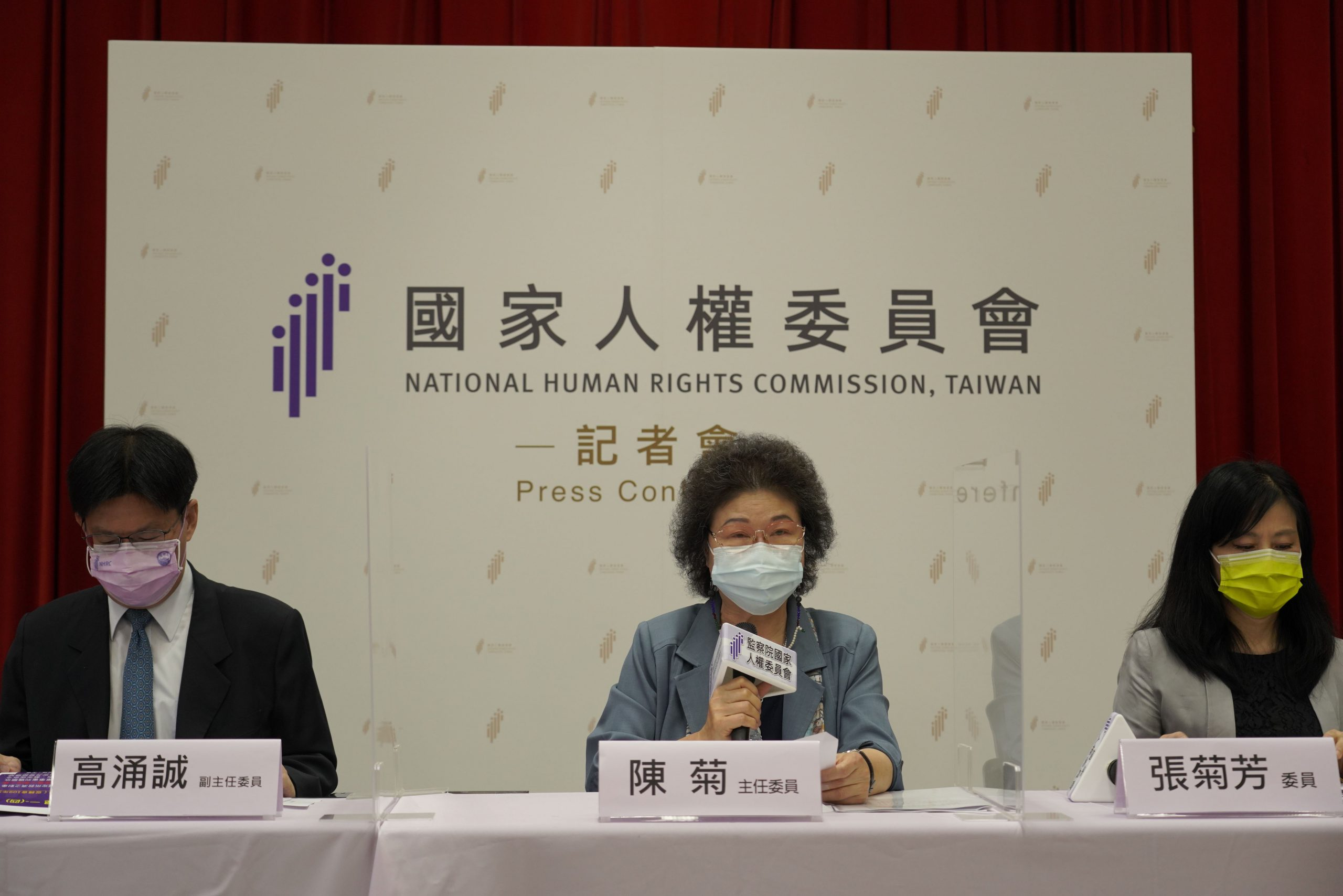 國家人權委員會公布首份人權調查報告:「林水泉遭受國家行政不法侵害人身自由案」。陳菊主任委員出席記者會說明報告內容。 (圖/國家人權委員會提供)