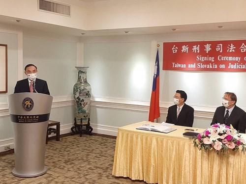 台灣與斯洛伐克簽訂刑事司法互助協議,兩國關係更加緊密。 (圖/法務部)