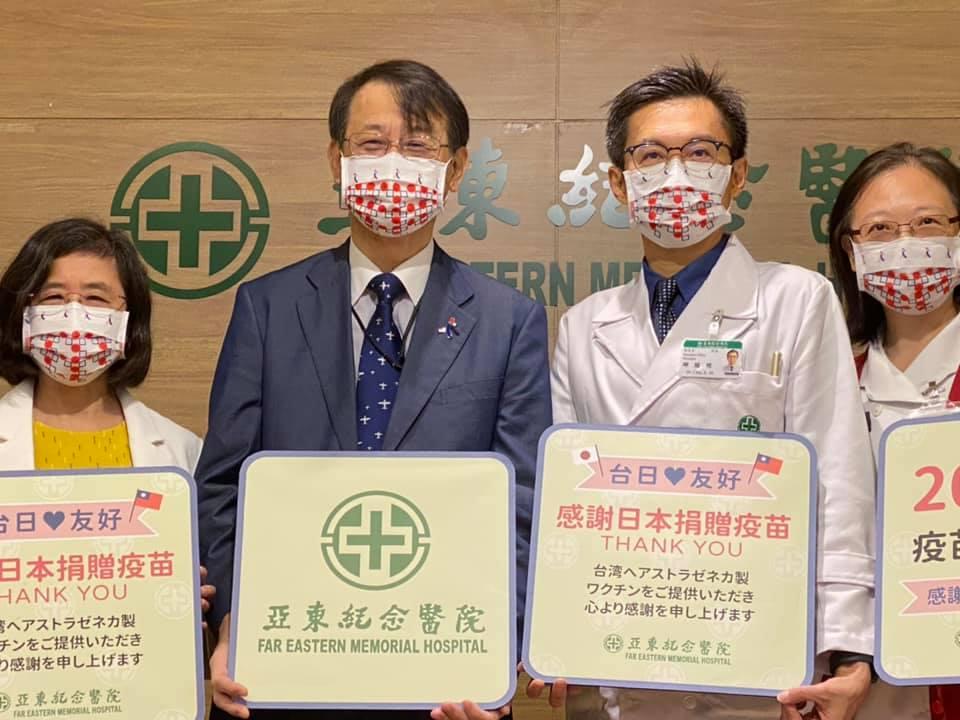 泉裕泰代表今天獲邀出席 亞東醫院 活動「感謝日本捐贈AZ疫苗 並完成20萬劑疫苗施打 思源感恩儀式」。他還說:「鄰居有困難,特別是過去一直陪伴日本的好鄰居台灣,日本理所當然要幫助。」
