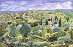 ירושלים ברוך נחשון