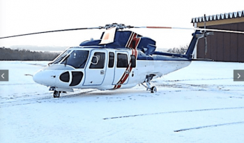 Used Sikorsky S76CC++ SN760788