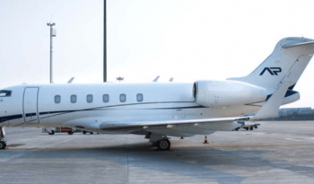 Challenger 300 private jet for sale