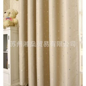 This is an image for this product - Generic Honana WX-C13 Sky Star Blackout Curtains Thermal Insulated Grommets Drapes for Bedroom Decor - Jumia Kenya. This product is available for purchase from Jumia Kenya and is sold by Meet New.