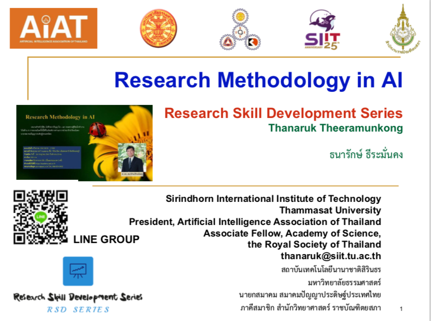 Research Methodology in AI