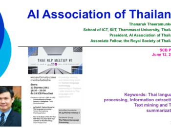 AI Association of Thailand