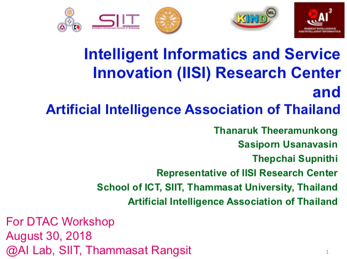 Intelligent Informatics and Service Innovation (IISI) Research Center and Artificial Intelligence Association of Thailand