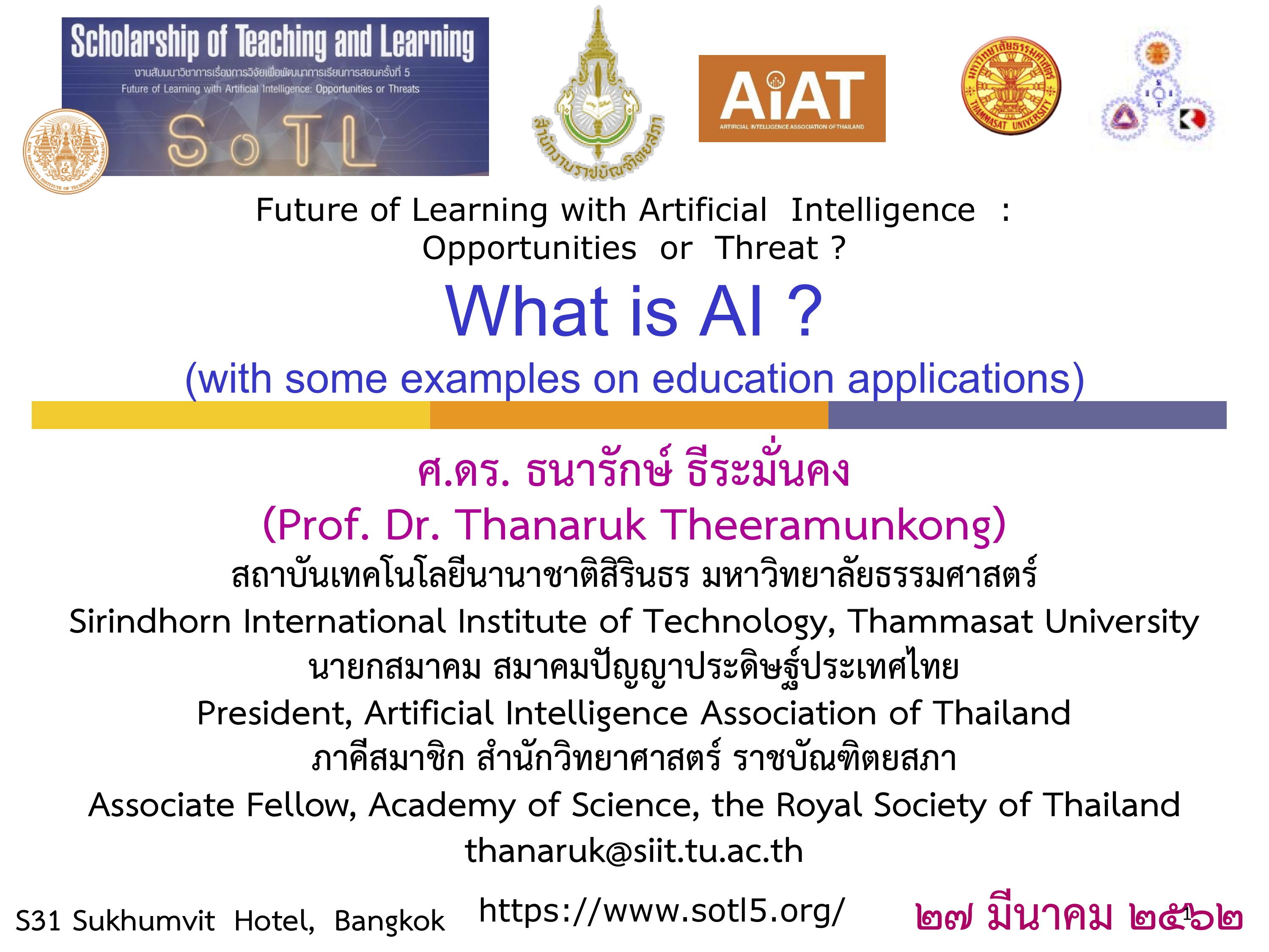 What is AI ? (with some examples on education applications)