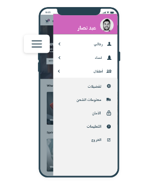 Right to left reading for Arabic country users of WooCommerce