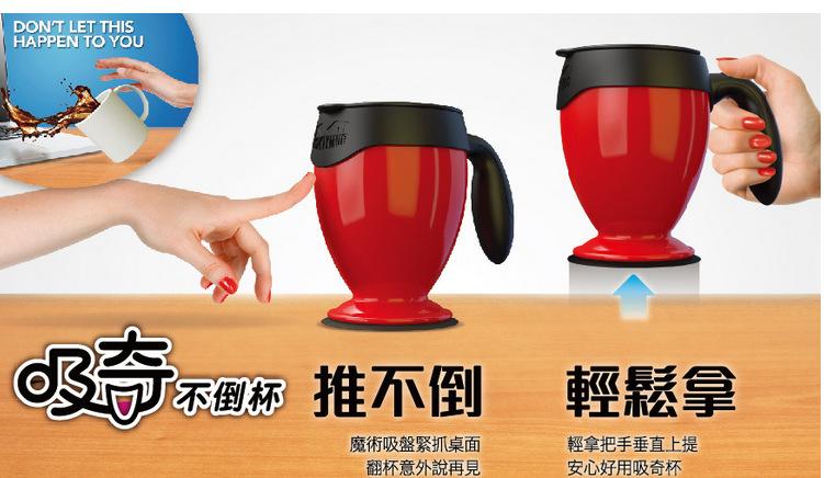 barang unik china (mighty mug)