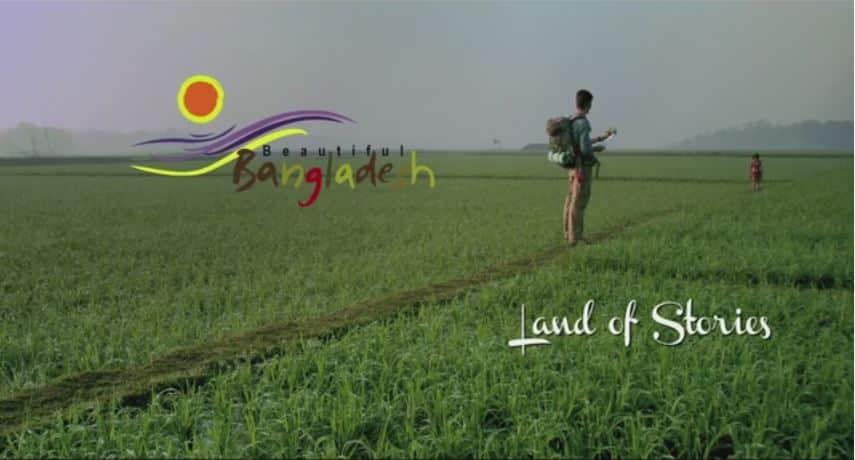 Beautiful Bangladesh - Land OF Stories 18