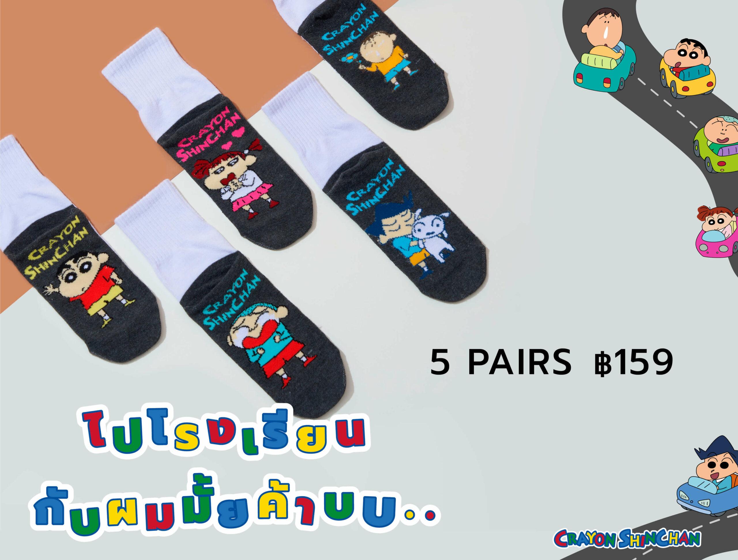 socksy ถุงเท้านักเรียน ถุงเท้าแฟชั่น