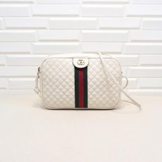 Quilted leather small shoulder bag 25cm
