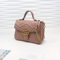 GG Marmont Small top handle bag 26cm