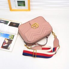 GG Marmont small shoulder bag 25cm