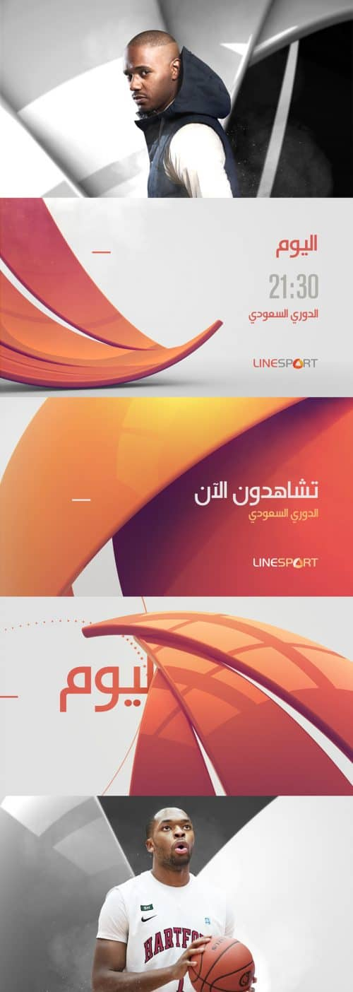 Carla Dasso – Line Sport – Network Branding