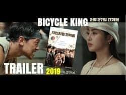 Bicycle King Uhm Bok-Dong – Korean Movie Trailer / Teaser (2019)