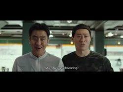EXTREME JOB Official Int'l Teaser Trailer
