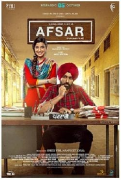 Afsar Key Art Movie Poster