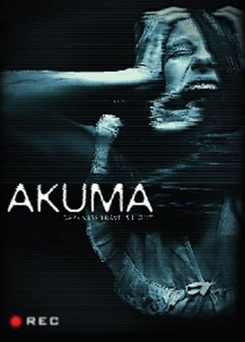 Akuma Key Art Movie Poster