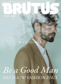 Brutus Japan Magazine
