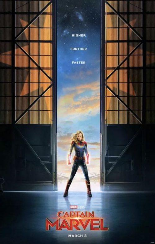 Disney Marvel Captain Marvel Move Poster Key Art 1