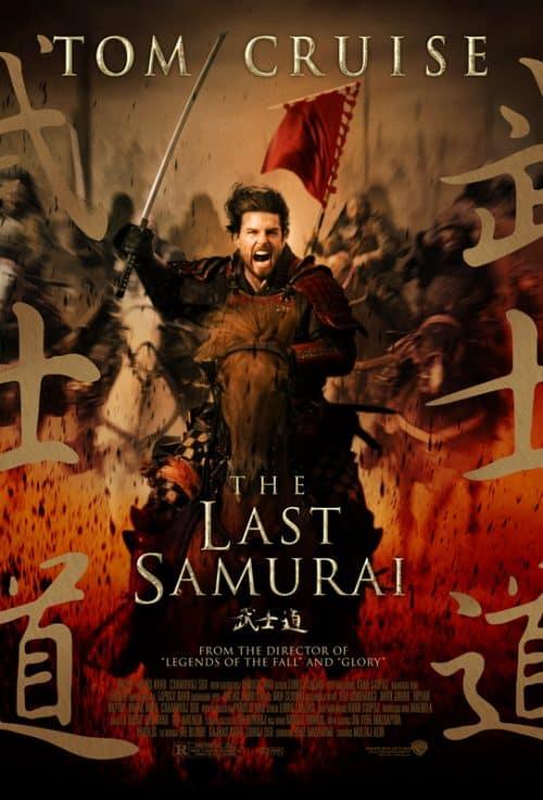 Last Samurai – Key Art