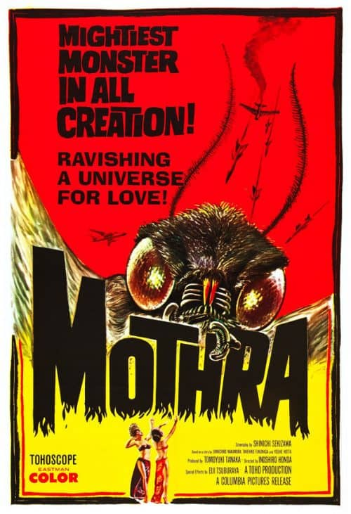 Mothra Horror Movie Poster Print13x19 Vintage B Movie Poster 50s
