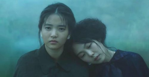 The Handmaiden (2016) dir. Park Chan-wook