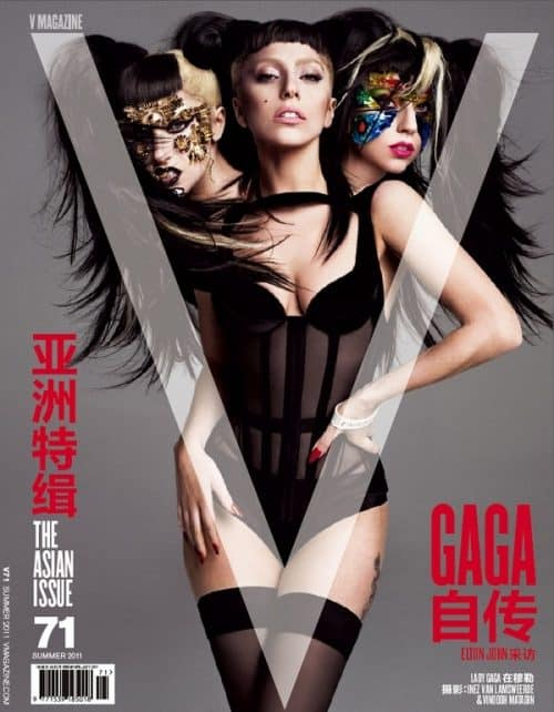 V Magazine -Chinese edition