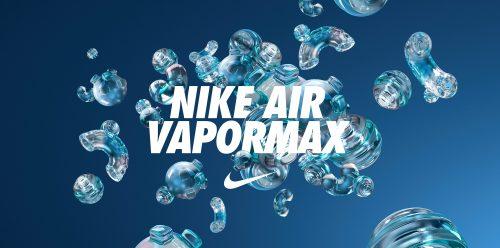 Design – Serial Cut – Nike
