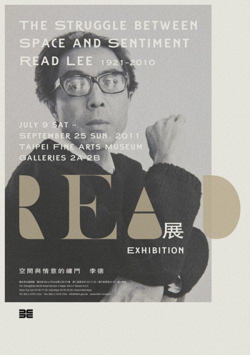 Graphic Design | REA Exhibition Poster