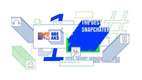 MTV – Mtv Breaks ID