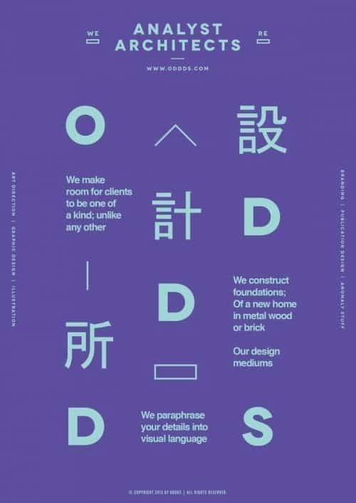 Graphic Design | Oddds 設計所 by Reinold.L