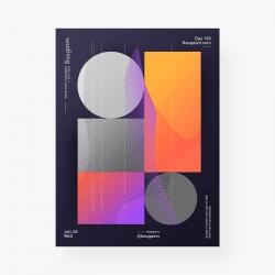 Vasjen Katro | Baugasm Gradient Poster Design